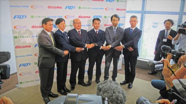 富士運輸株式会社 大阪オフィスの画像・写真
